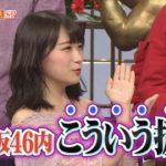 【乃木坂46】真夏さん、テレビマンが絶賛(*´∀`*)