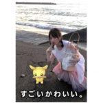 【乃木坂46】与田ちゃん美月遠藤さくらが「ポケモンGO」で夏の海を堪能!