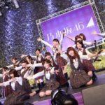 【乃木坂46】「アンダーライブ2019 at 幕張メッセ」開催日決定!10月10、11日!