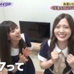 【乃木坂46】「27ってどうしよう〜」震えたカワ(・∀・)イイ!!