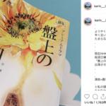 【元乃木坂46】伊藤かりんちゃん、ドラマ出演キタ━━━━(゚∀゚)━━━━!!