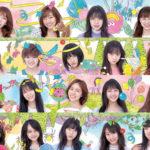 【衝撃】AKB最新シングル2日目の売り上げ7,057枚ってwwwwwww