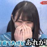 【疑問】土田「渡辺梨加は3年育てたけどあれが限界」←これバナナマンとかがMCだったら出来てたの?