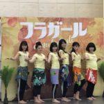 【朗報】井上小百合さん、フラガールの稽古場取材会で超絶可愛い姿を披露!
