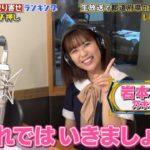 【乃木坂46】「おらが県ランキング ダイナンイ!?」の3期生ナレーションいいな!