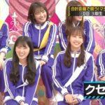 【逆転】乃木坂の公式ライバルグループであるAKBがこれから逆転するにはwwwwwww