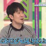 【希望】新番組『欅坂どこへ』のMCは誰がいい?