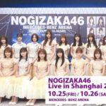 【衝撃】秋元真夏「ガラガラの上海ライブは後輩にはいい経験になるんじゃないかな」