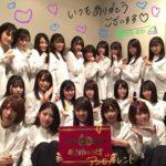 【忖度】関係者「今年のレコ大は欅坂が取る可能性が高い。だがそれには・・・」