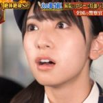 【悲報】金村美玖さん終了のお知らせ・・・