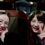【元乃木坂46】若月佑美、吉田羊さんとアナ雪2へ(*´∀`*)