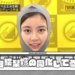 【乃木坂46】「VTRクイーン」、いくちゃんに勝てるメンバー居るかな?