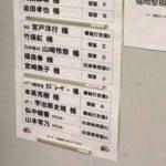 【乃木坂46】「Qさま!!2019年ニュースの主役SP」にれなちキタ━━━━(゚∀゚)━━━━!!
