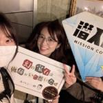 【元乃木坂46】ゆったん、七瀬&かりんちゃんと脱出ゲーム(*´∀`*)