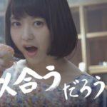 【乃木坂46】昨日は満月…!