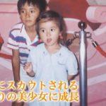 【悲報】佐々木琴子「イケメンじゃない方の兄」←コレ・・・