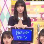 【乃木坂46】日村さんの悪口、あやめちゃんの…www