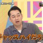 【乃木坂46】チャッスに首振る蘭世カワ(・∀・)イイ!!