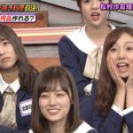 【態度】ウチガヤの北野日奈子の態度がひどすぎた件・・・