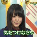 【悲報】キャプテン:冠番組を見ていなかったwwwwwww