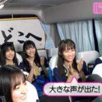 【乃木坂46】乃木坂サイトがメンテナンス、ってことはついに4期生ブログとか!?