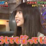【衝撃】齋藤飛鳥「泣いてる人をみると笑ってしまう」観客「ひえぇぇぇぇ」