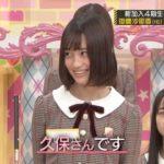 【悲報】掛橋沙耶香が先輩の大園桃子をガン無視wwwwwww