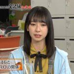 【悲報】日向坂の厄介製造機こと金村美玖さん・・・本当に17歳?