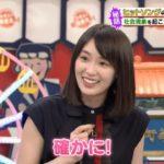 【乃木坂46】「日本人のおなまえっ!」高山一実が美しかった…!