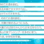 【乃木坂46】今年の乃木中B級ニュースはどんなの来るだろうな
