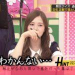 【衝撃】白石麻衣、卒業後は乃木坂LLC配属確定キタ━━━(゚∀゚)━━━!!?