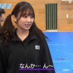 【悲報】与田祐希、書道の先生に対して終始タメ口で敬語を全く使わない・・・