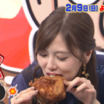 【乃木坂46】まいやんめちゃくちゃ美味そうに食うな、これはいい食いっぷり!(動画あり)