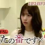 【元乃木坂46】お久しぶりの黒島ちゃんカワ(・∀・)イイ!!
