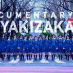 【興収】欅坂のドキュメンタリー映画は間違いなく興業収入5億は軽くいく←コレwwwwwww