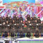 【未来】2、3年後を想像した時乃木坂が欅坂の上にいるというビジョンがどうしても想像出来ない