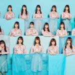【速報】日向坂46「ソンナコトナイヨ」2日目売上44,307枚キタ━━━(゚∀゚)━━━!!