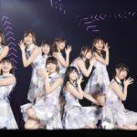 【絆】乃木坂3期生12人、同期全員揃ってる秋元グループの期として最長に!!