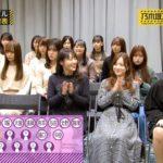 【選抜】早川聖来が和田まあやを睨んでいた理由が判明wwwwwww