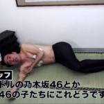 【乃木坂46】エガちゃんねるで乃木坂の名が…w