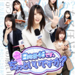 【需要】日向坂の新番組始まるらしいけど何で欅坂にはそういう話が来ないの?