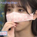 【朗報】与田、深夜のタモリ倶楽部で爪痕を残しまくる!