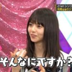 【乃木坂46】高解像度アプリで昔のブログの画像が…(*´∀`*)