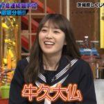 【乃木坂46】「しくじり先生」かずみんカワ(・∀・)イイ!!