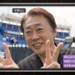【乃木坂46】乃木オタって今野さん大好きだよなw