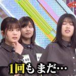 【悲報】実力派プロアーティスト集団欅坂さん、アイドル歌上手ランキングに名前上がらず