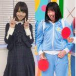 【増量】渡邉美穂って写真集終わって10キロは太ったよな???
