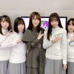 【悲報】新2期生、欅坂の曲は選ばないけど乃木坂の曲は選ぶwwwwwww