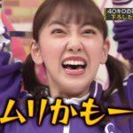 【嗜好】妹「乃木坂で1番ブスって誰?」←とりあえず答えたが・・・