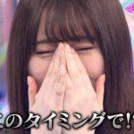 【卒業】みんなYouTuberとインスタグラマーになりたくて欅坂を辞めたんか?